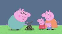小猪佩奇粉红猪小妹peppapig粉红小猪佩奇难跳的高崖筱白解说亲子游戏