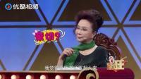 我为喜剧狂: 中俄混血美女现场点评蔡明老师, 两个女人一台戏啊