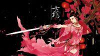 剑网三一段历史:七秀坊建立