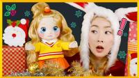 爱丽的圣诞节故事之小朋友不要哭   爱丽和故事 EllieAndStory