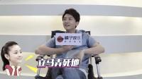 牛骏峰最怕得罪的女演员竟然是吴倩?