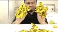 大叔直播试吃土豪金松露巧克力, 感觉满屏都散发着金钱的味道
