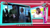台湾综艺节目: 鹿晗在台湾掀起追星狂潮, 吴亦凡是好莱坞亚洲演员首选