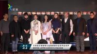 纪实频道: 王菲亚古筝新筝公益独奏音乐会发布会上海召开