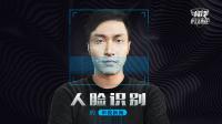 """「科技相对论」Face ID遭""""破解"""",只有变脸才能拯救你的 iPhone X?"""