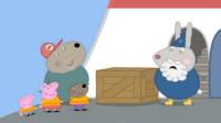 小猪佩奇粉红猪小妹peppapig粉红小猪佩奇跳高失利筱白解说亲子游戏