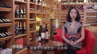 不懂酒也能看懂酒标的四个诀窍 | 醉鹅红酒日常
