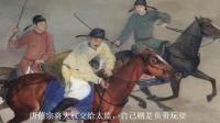 如何选择节度使, 这个唐朝皇帝竟然用这种方式