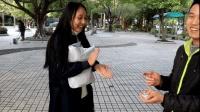 撩妹技巧, 怎样让妹子会心一笑, 这个魔术一定要学!