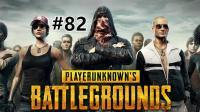#82【TPS】欧阳凌空, 神隐, Lilei「绝地求生: 大逃杀(Playerunknown's Battlegrounds)」