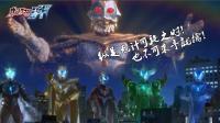 捷德奥特曼TV25话完结剪辑MV- 最终话歌曲:「GEEDの证」(捷德之证)【黑隼の制】
