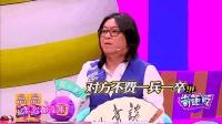 奇葩说: 高晓松谈原配撕小三, 撕原本就是对自身的一种莫大的伤害