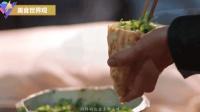 河南襄城的烙饼卷豆腐片, 看起来比什么鸡的卷饼好吃多了