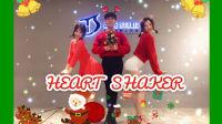 TWICE《HEART SHAKER》舞蹈教学练习室【TS DANCE】