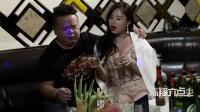 陈翔六点半: 男子娱乐场所挥霍无度, 为隐瞒妻子竟开假发票!