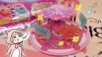 【爱茉莉兒】日本食玩游乐园软糖旋转木马