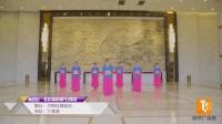 跳吧出品: 夕阳红舞蹈队《多情的萨日朗》糖豆广场舞(课堂)