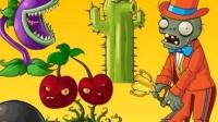 植物大战僵尸: 上百个橄榄球僵尸vs加特林雪豌豆, 史诗级的对战