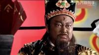 包拯疯狂的铡陈世美, 太后皇上算什么? 疯起来连导演都能铡!