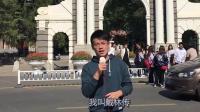 """台湾学生眼中的清华大学: """"百团大战""""and""""万人食堂"""""""