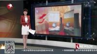 """明年全国推广微信身份证""""网证"""""""