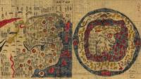 《山海经》描述的西海难道是消失的特提斯海?