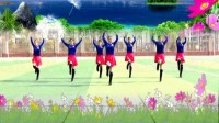 建群村广场舞《爱情主演》团队版编舞 阳光2017年最新广场舞带歌词