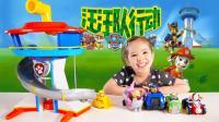 Lucas和Lily玩具2017: 汪汪队立大功 营救咕咕鸡 玩具反斗城 混血萌娃 小可爱的玩具总部