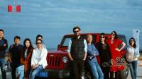 Jeep携手玛格南中国行摄之旅
