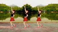 微妙广场舞《想着你的好》原创32步附分解教学