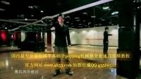 迈克尔杰克逊机械舞加太空步 机械舞教学