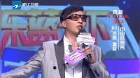 11年中国梦想秀: 黄日华+杨丽《铁血丹心》