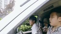 许华升搞笑视频: 爆笑四川话, 太搞笑了!