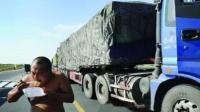 运费低, 没有活! 卡车司机纷纷卖车了! 敢问货车司机的路在何方?