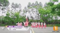 跳吧出品 广汉夕阳红舞蹈队《再唱山歌给党听糖豆广场舞(课堂)