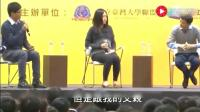 台湾大学生提问马云, 马总回答亮了, 笑出内伤了咋整啊