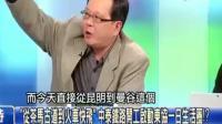 台湾媒体: 中泰高铁已正式动工, 中国: 世界的未来在东亚