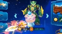 【mAx】猪猪侠之光明守卫者波比挑战幻影游戏