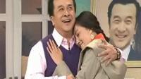 黄宏 经典小品《美丽的尴尬》