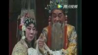 豫剧全场戏——【三哭殿】唐喜成 吴碧波 豫剧 第1张