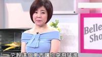 台湾节目: 美国规定四项目不准大陆碰, 我想说限制只会让我们强大