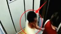 女子坐电梯上楼, 男子紧紧尾随, 监控正好拍下让气愤一画面