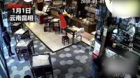 网传外卖小哥催单被群殴 店家公布完整监控称对方先动手