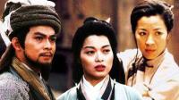 古装片中千奇百怪的易容术, 《剑雨》里的杨紫琼变脸最恐怖#艳骨#