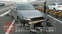 中国交通事故合集20180103: 每天10分钟最新国内车祸实例, 助你提高安全意识