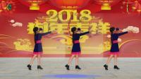 阳光美梅广场舞【醉乡】2-美梅祝友友们元旦节快乐!