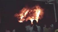 大学生深夜放烟花 引发山火点燃大半个山坡