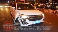 中国交通事故合集20171229: 每天10分钟最新国内车祸实例, 助你提高安全意识