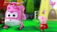 玩具星球之小猪佩奇与汪汪队阿奇一起寻找铃铛主人