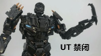 56.[马嚓嚓]第三方的里程碑? UT禁闭 R-01Peru Kill Lockdown